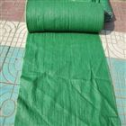 河北绿色环保防尘网厂家生产销售