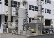 九江电镀厂废气处理设备