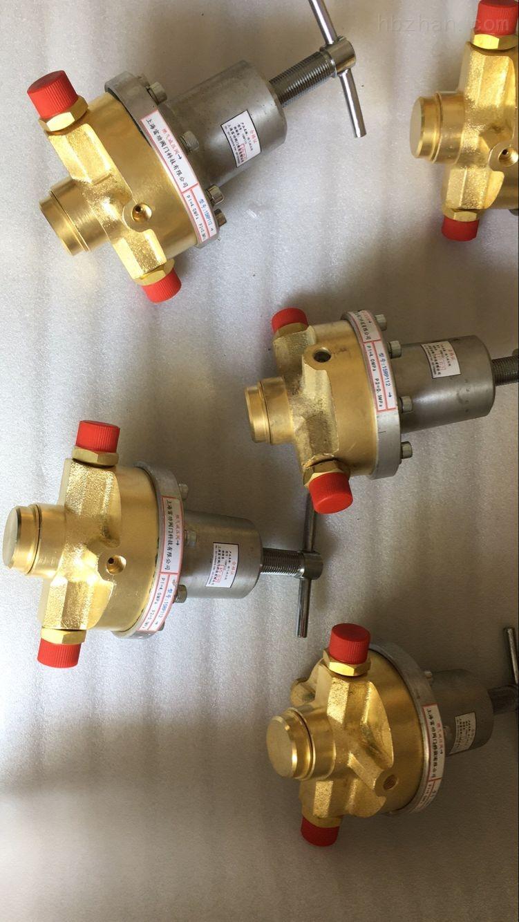 山东 切割氧减压阀15RP100 MHC-I