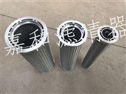 不锈钢三并联滤芯SLQ05X25磨煤机液压滤芯