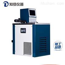 知信儀器7.5L高精度恒溫槽ZX-5C