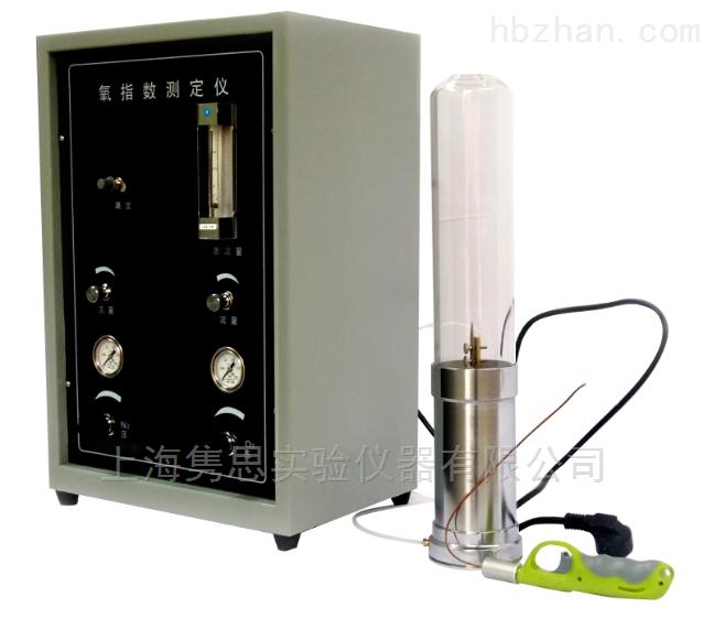 智能氧指数测定仪,全自动氧浓度仪