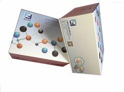 瘦素ELISA檢測試劑盒