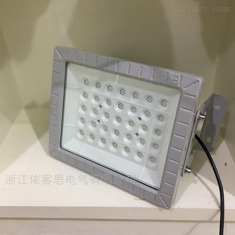 led防爆照明灯厂家-加油防爆led灯