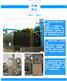 生物滤池除臭设备价格