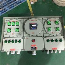 防爆动力配电箱价格-现场防爆控制箱