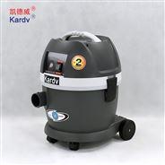 无尘室专用工业吸尘器