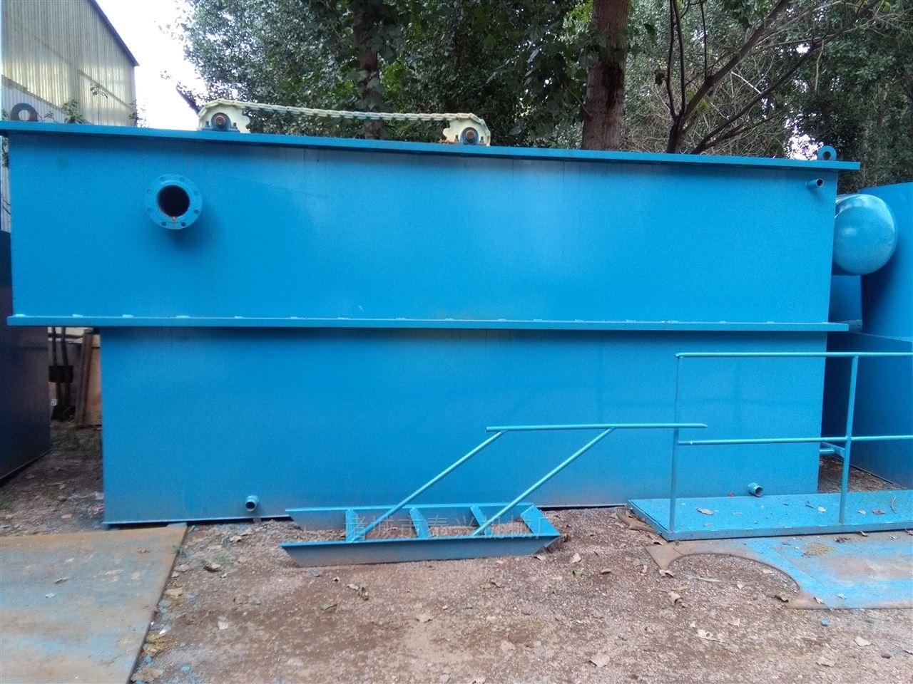 泰兴直销食品厂一体化污水处理气浮机