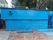 泰興機械廠氣浮刮渣機價格
