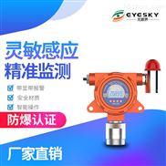 ES10B10-VOCs-固定式voc检测仪厂家