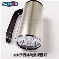 LED工矿防爆照明灯BCS7200-3*3携带探照灯