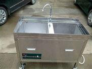 山東濟寧奧超定制非標超聲波清洗設備