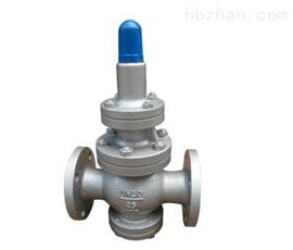 YGa43H高靈敏度大流量蒸汽減壓閥