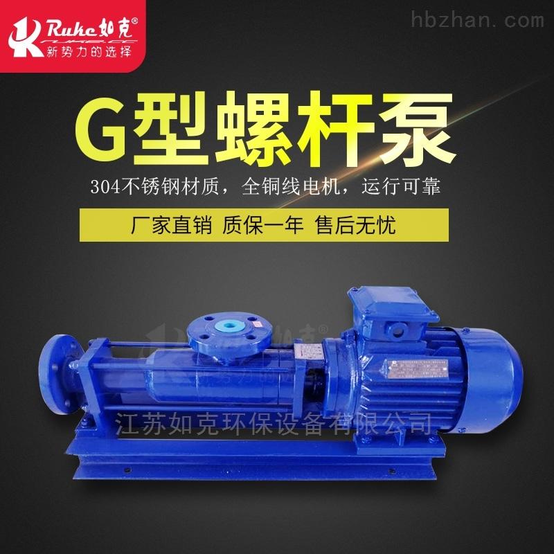 G(F)30-1G型浓浆泵泥浆泵污泥泵