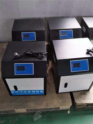 RCB-1丹东诊所污水处理器多少钱