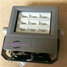三雄极光银狐系列50W高压铸铝LED投光灯