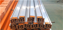 10平方、16平方DHGJ鋁合金外殼9極10極多極導管式滑觸線