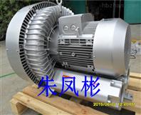 豆制品加工专用风机东莞市全风环保科技公司