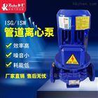 ISW/ ISG循环泵消防喷淋增压泵 离心泵
