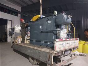 ZT-10污水处理溶气气浮机设备