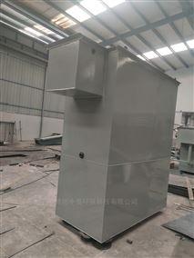 ZT-10污水处理设备针对水性油漆污水