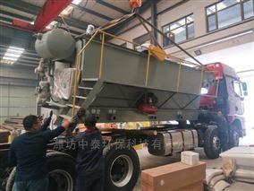 ZT-30絮凝沉淀过滤一体化污水处理设备