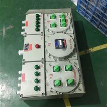 防爆动力配电柜批发-防爆检修照明箱