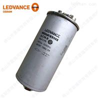 朗德万斯30UF启动电容 540V铝壳防爆型
