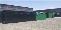 東營市醫院污水處理設備處理方法
