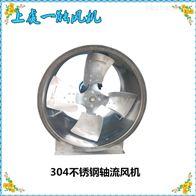 T35-11No-3.55低噪聲軸流通風機