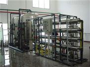 反渗透纯水设备生产厂家