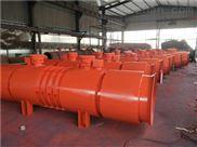 礦用壓入式對旋軸流局部通風機型號齊全