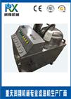 EH油 抗燃油真空滤油机