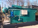 cw四川肉制品加工废水处理设备-溶气气浮机