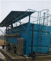 化工废水处理设备报价