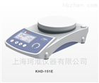 KHD-151E数显恒温加热台板