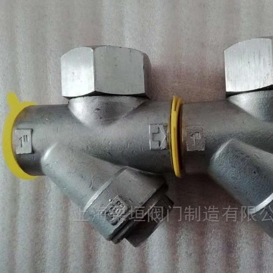 热动力型蒸汽疏水阀TD42S2