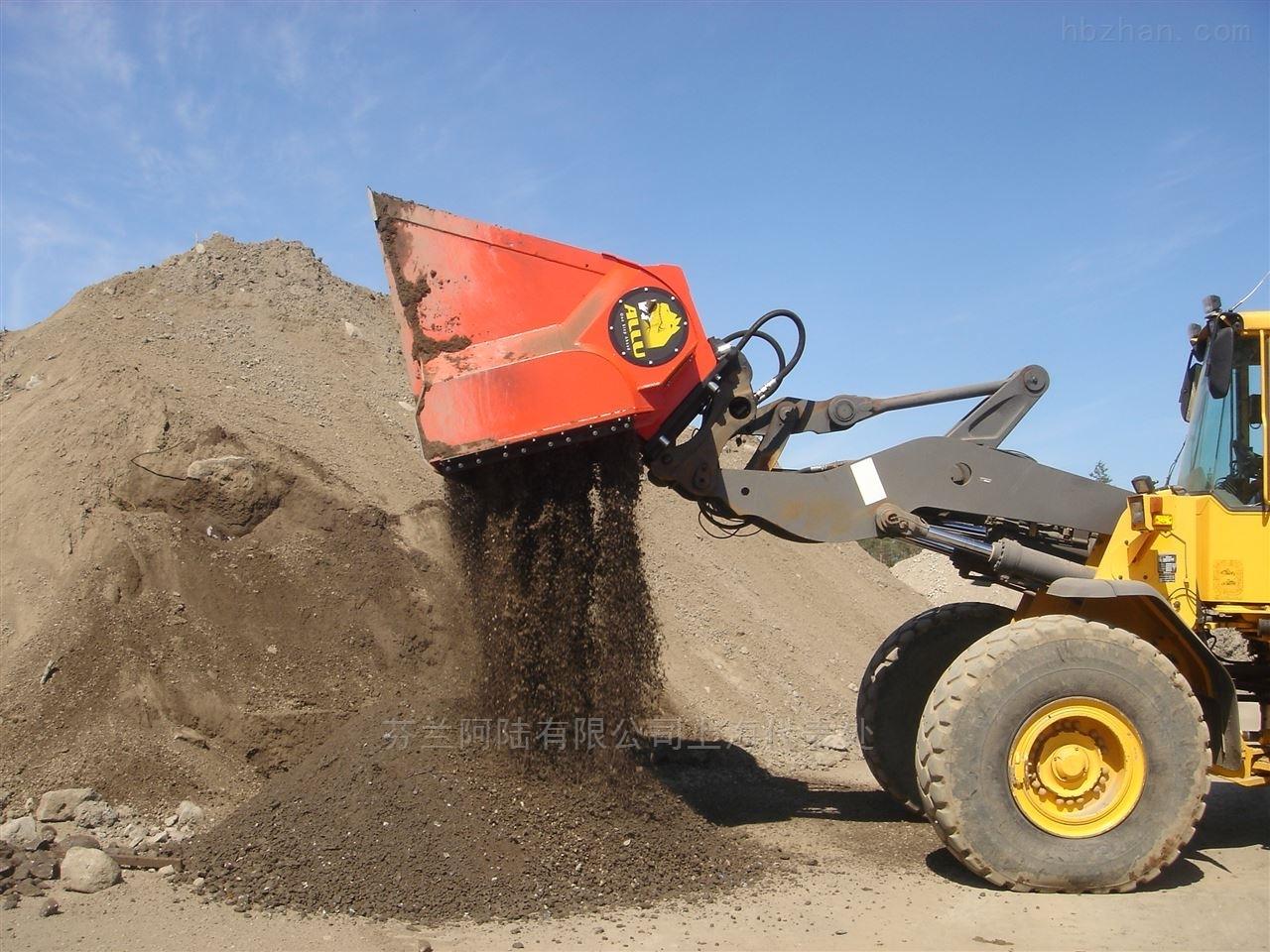 土壤破碎混合設備