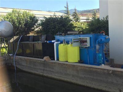 RC合山洗衣房污水处理设备厂家