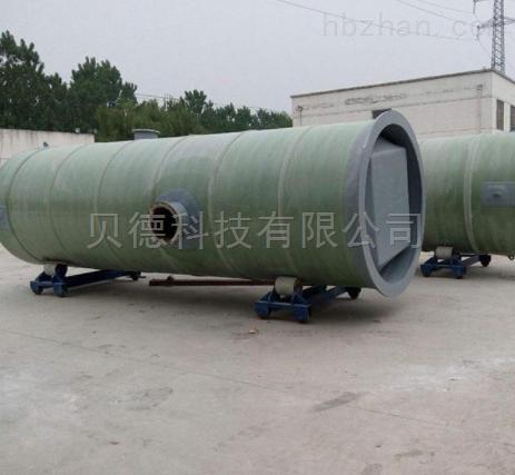 玻璃鋼一體化預制式泵站