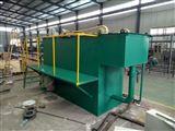 cw养殖废水处理设备厂家