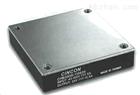 CHB300W-110S12半砖300W铁路电源模块西安云特电子