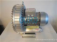 1.6kw旋涡气泵