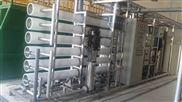 每小时8吨二级反渗透设备