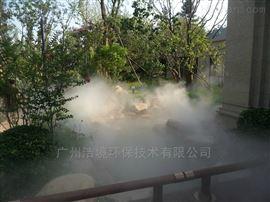 湖南园林景观造雾