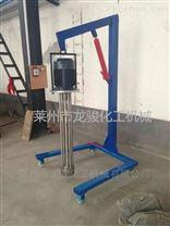 高剪切移動式乳化機