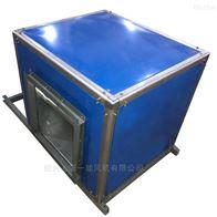 廚房排油煙風機HTFC-I-12低噪聲風機箱