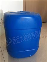 廠家供應清洗劑(cip100)庫號:M376587