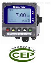 具有CEPbest365亚洲版官网产品认证证书的工业ph计控制器