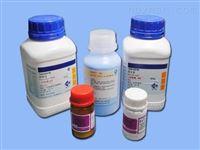对硝基-N-乙酰3459-18-5